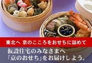 bnr_home_06.jpg